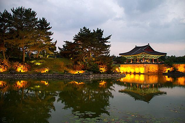 Silla Pond