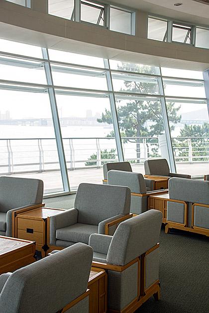 Busan Lounge