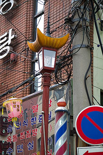 China Town Lantern