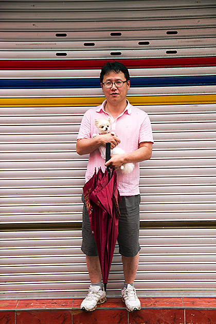 Korean-Dog-Owner