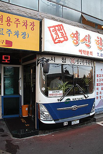 Bus Restaurant Busan