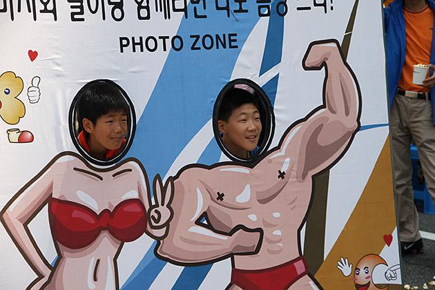 Korean Beach Bums