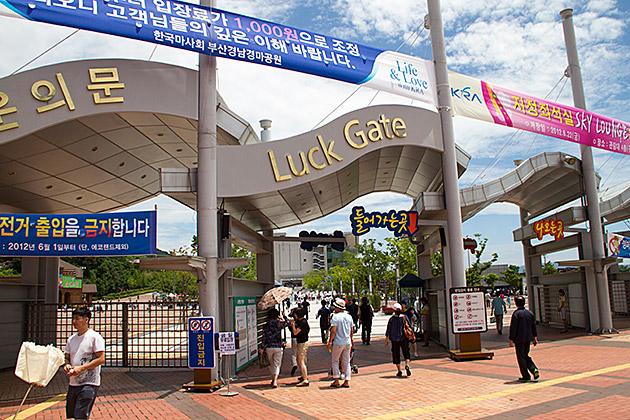 Luck Gate