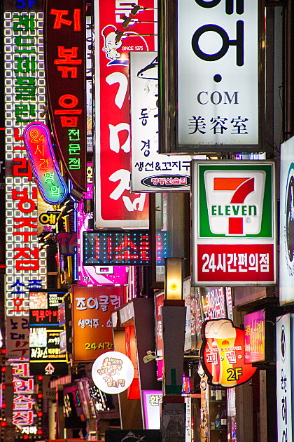 7-Eleven-in-Korea