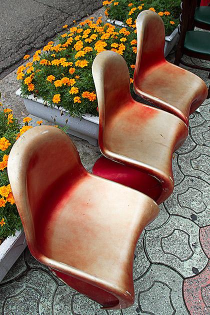 Busan Seats