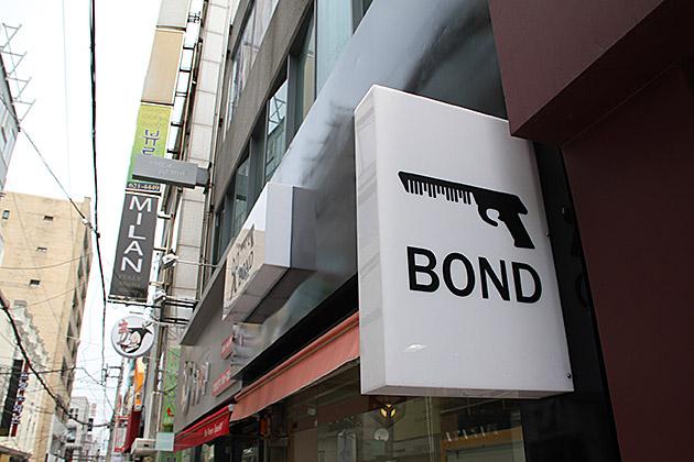 Bond Shop