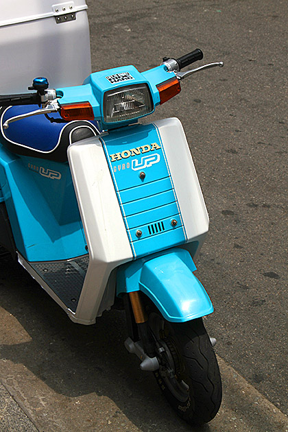 Honda Moped Korea