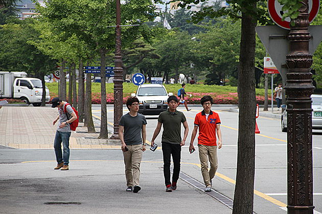 Korean Students
