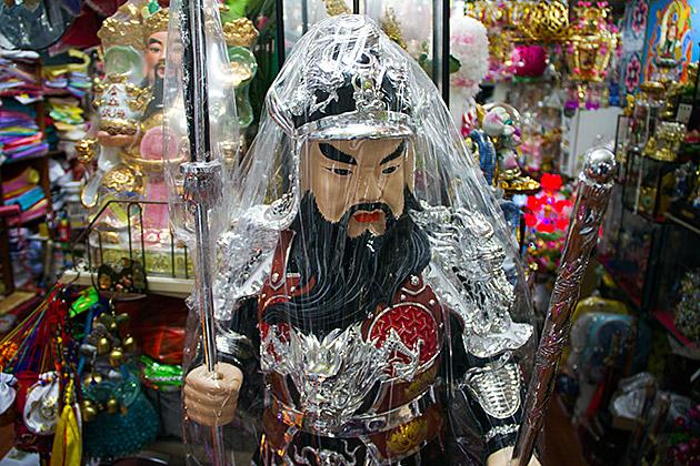 Plastic Warrior