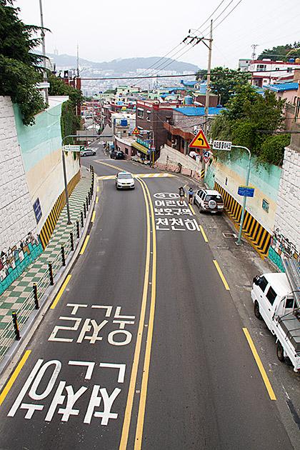 Roads of Korea
